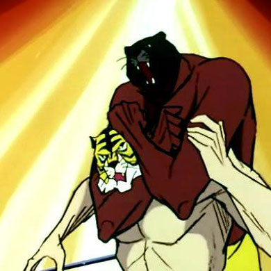 images library for tiger mask  Image