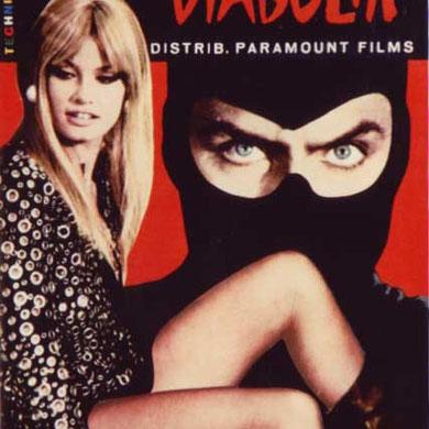 Cartolina del Film
