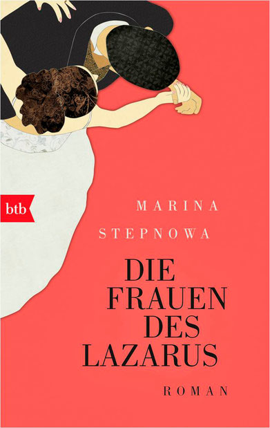 Random House Germany  Die Frauen Des Lazarus by Marina Stepnowa