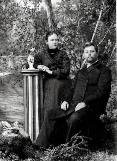 Супруги Явловские