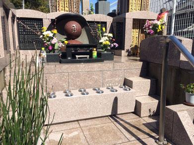 深谷石材店:東福寺霊園・永代供養墓