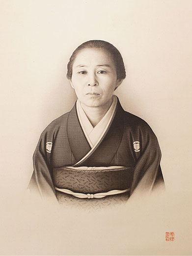 今井栄蔵氏の妻の肖像画。