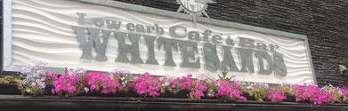 ホワイトサンズ東京 ツーリングクラブ東京