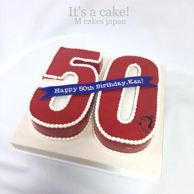 企業様社長50歳お誕生日にサプライズケーキ🎉🎉🎉 #社員 #社長 #サプライズ #50歳 #誕生日ケーキ #数字ケーキ #お祝い #50 #birthdaycake #ceo #torte #gateau #cake #🇯🇵