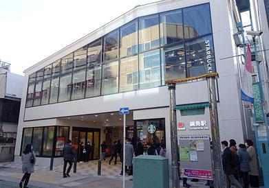 2020年3月に一新した綱島駅西口