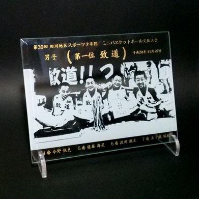 6年生送別会記念品 ガラスレリーフ写真彫刻