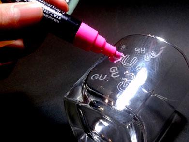 GU三川店オープン企画 グラスの塗り絵