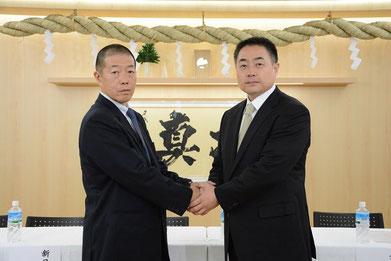 New Japan Karate Federation Seidokaikan.