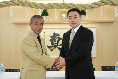 International Oyama Karate Federation.
