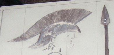 athena détail de la tête casquée