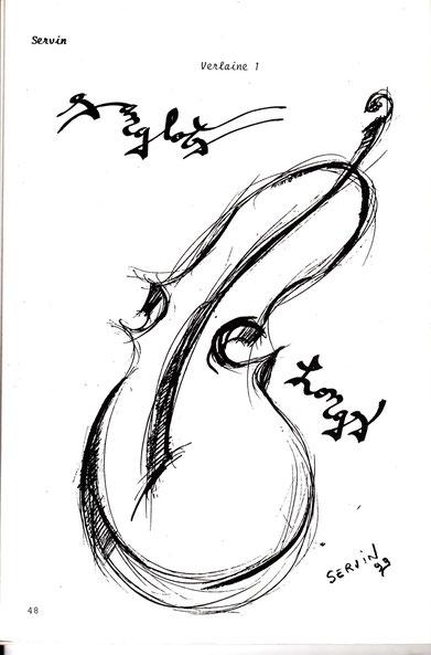 Un des dessins de SERVIN dans la revue OFFERTA  SPECIALE Otobre 1993