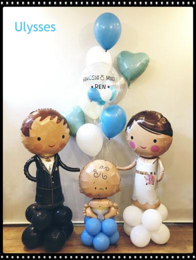 ウェディング 結婚祝い バルーン電報 パーティー 授かり婚 新郎新婦バルーン 赤ちゃん 茨城県つくば市 バルーンショップユリシス