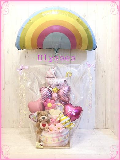 オムツケーキ 出産祝い ダイパーケーキ 女の子おむつケーキ 茨城県つくば市 バルーンショップユリシス