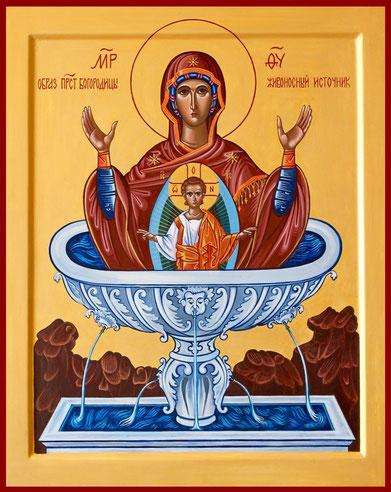 Живоносный источник, икона Богородицы