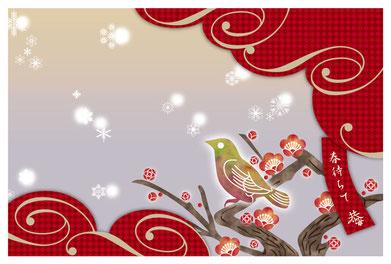 梅に【鶯:ウグイス】