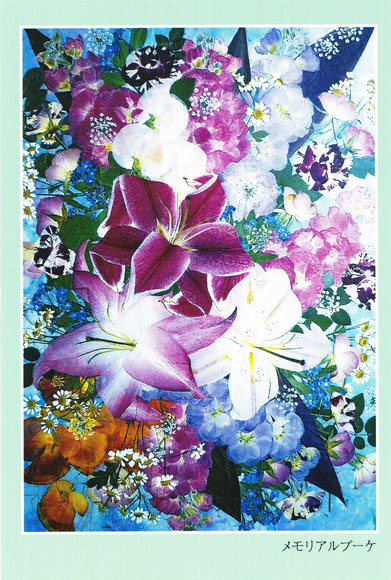 メモリアルブーケの「押し花アート」作品(ユリ・スイートピー・バラ・マトリカリア・ストック)