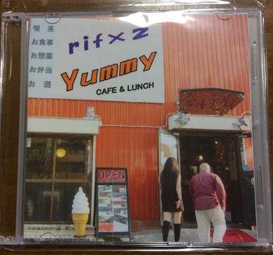 りふりふ1枚目ミニアルバム「Yummy」送料込800円