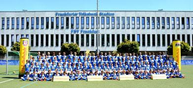 Freude am Fußball, Talentförderung, Gemeinschaftserlebnisse - das ist die FFH-Fußballschule, die der hesssische Traditionsverein FSV Frankfurt und Hessens meistgehörter Radiosender, HIT RADIO FFH, seit zehn Jahren anbieten.