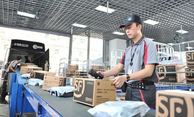 SF Express is China's largest courier company