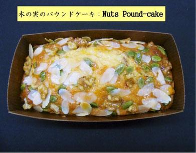 Nuts Pound-cake