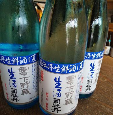 高知の地酒 司牡丹 零下貯蔵 生酒
