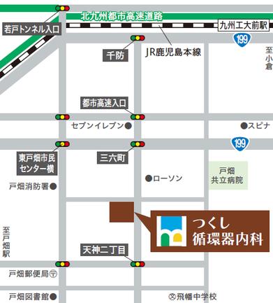 北九州市戸畑区千防周辺マップ