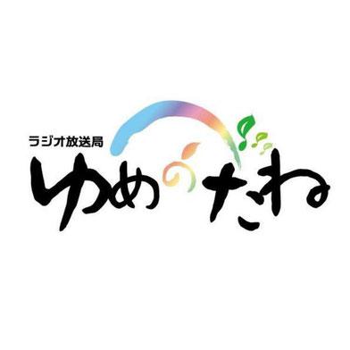 画面を水曜日13:30の少し前にクリックして中・四国チャンネルのバーの下のスタートボタンを押してね。