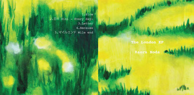 CD Sleeve for Kaoru Noda 'The London EP', 2012