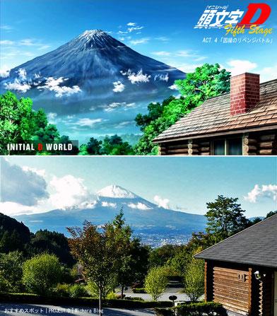 comparaison d'une vue sur le Mont Fuji entre manga Initial D et en Réel. Source: https://idforums.net/index.php?showtopic=46367