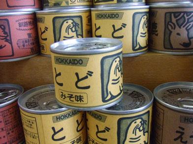 こんなお土産発見☆トドって食べてもいいんですか・・?こんな缶詰があったら北海道民はトド食べてるって思いますよね(^^;