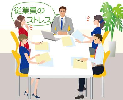 コワーキングスペース大津 助成金活用セミナー
