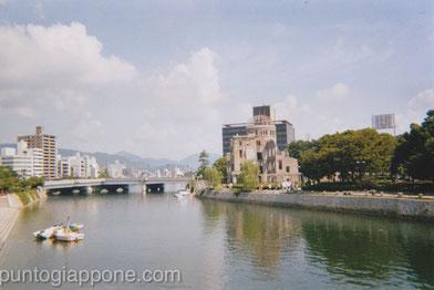 Foto 1 - Genbaku Dome