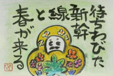 石川県のキャラクター「ひゃくまんさん」