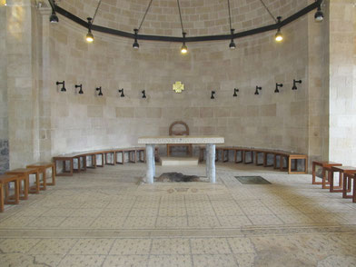 The altar of the Multiplication church. The stone underneath the altar is believed to be the one where the miracle occurred