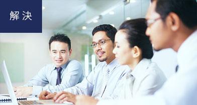 海外イベントや業界のレポーティングを成功させた実績があります。