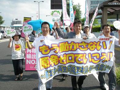 原発ゼロを求めて松江市内をパレード