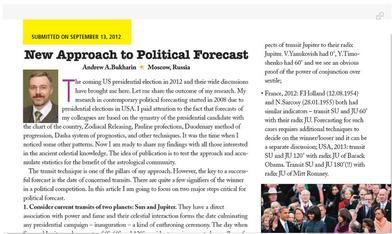 мой прогноз по выборам президента США в 2012