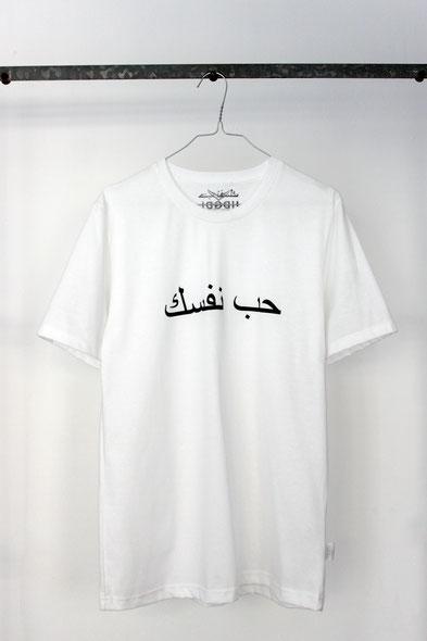 hdgdl unisex t-shirt, 45€