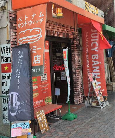 店構えもかわいいベトナムサンドイッチ専門店「ジューシーバインミー」