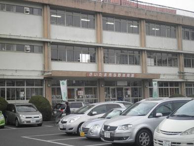 入国管理局 埼玉