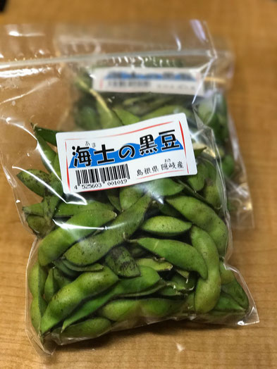 隠岐 海士の黒豆