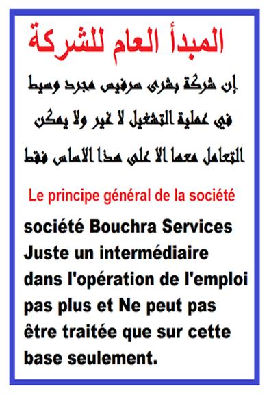 Bouchra Services