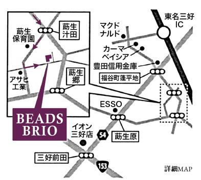 愛知県みよし市あざぶ町 ビーズブリオ 詳細マップ