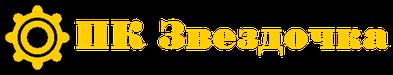 Услуги по металлообработке в Калуге