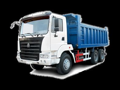 howo_dump truck