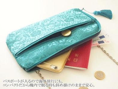 着物生地・綸子で作ったお財布ショルダーバッグ、孔雀青色