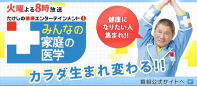 テレビ朝日:2016年6月14日(火)放送!