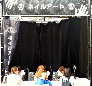 関東でネイルイベント