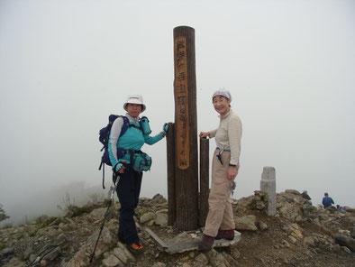 武奈ケ岳(1,214m)山頂にて
