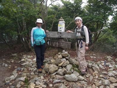 釈迦岳(1,061m)山頂にて